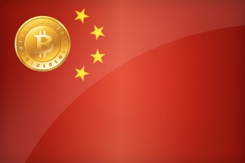 Bitcoin & the Chinese Law