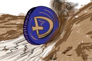 Dash Technical Analysis for 17/4/2015 – Fresh Lows