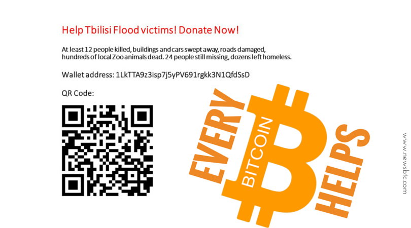 Bitcoin donations for georgia flood victims