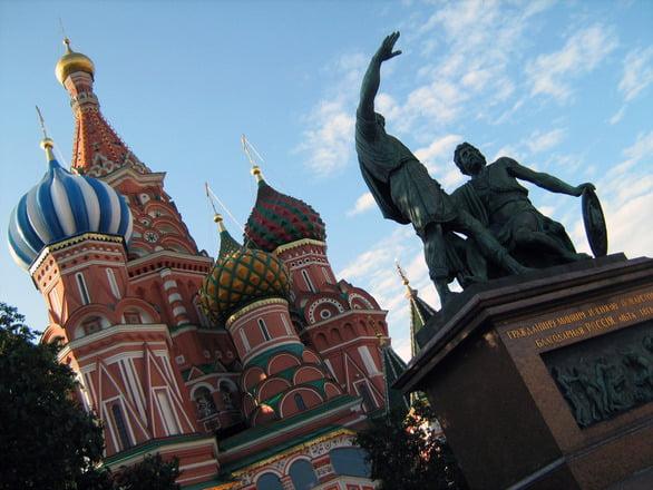 bitcoin russia, bitcoin vc, bitcoin technology, blockchain technology