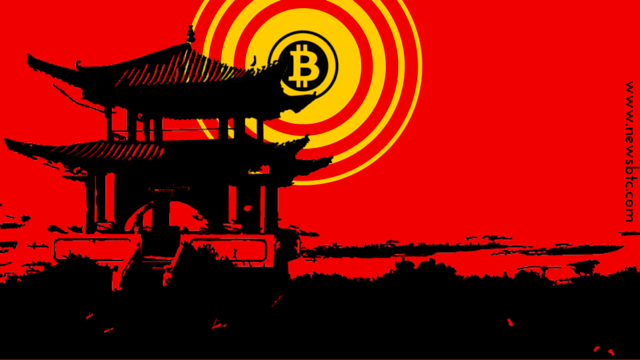Huobi CEO Pushes for Bitcoin Regulation in China. newsbtc bitcoin news.