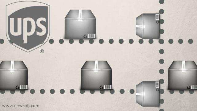 Will UPS Use Blockchain Technology for Shipment Tracking. Bitcoin News.