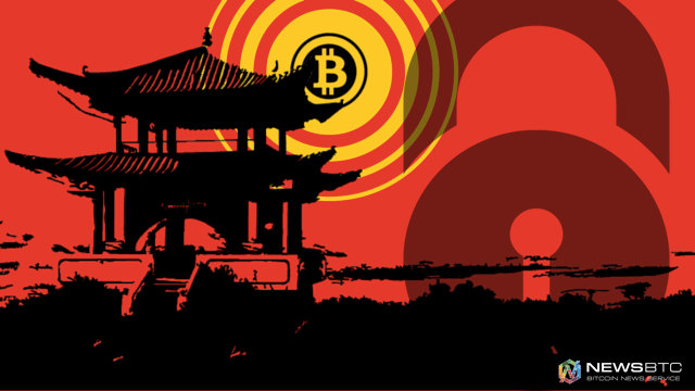 Popular Chinese VPN Providers Can Learn From Bitcoins Encryption Methods. newsbtc