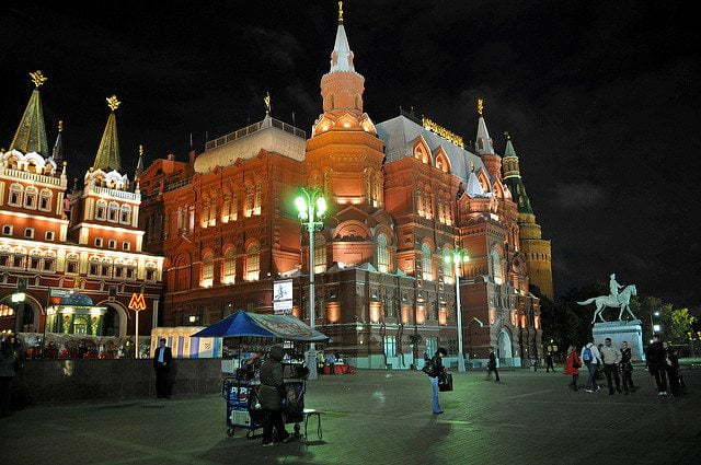 Russia, Red Square, Bitcoin