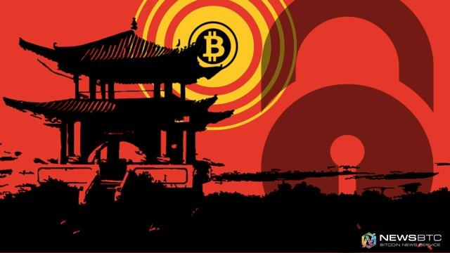 Coinify Partnership with IPayDNA Brings 17 Digital Currencies to Asian Merchants.newsbtc