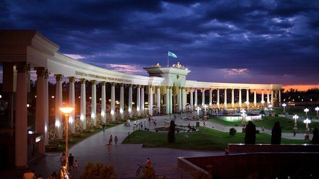 NewsBTC_Central Bank of Kazakhstan