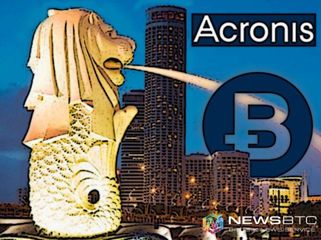 Acronis, blockchain, bitcoin