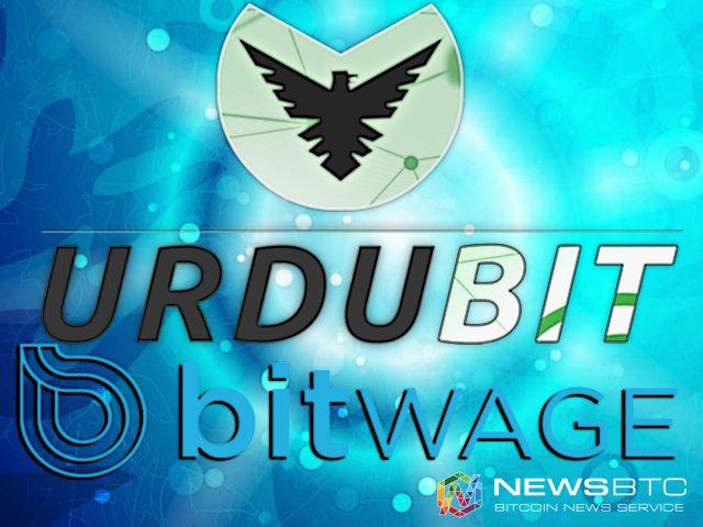 Urdubit