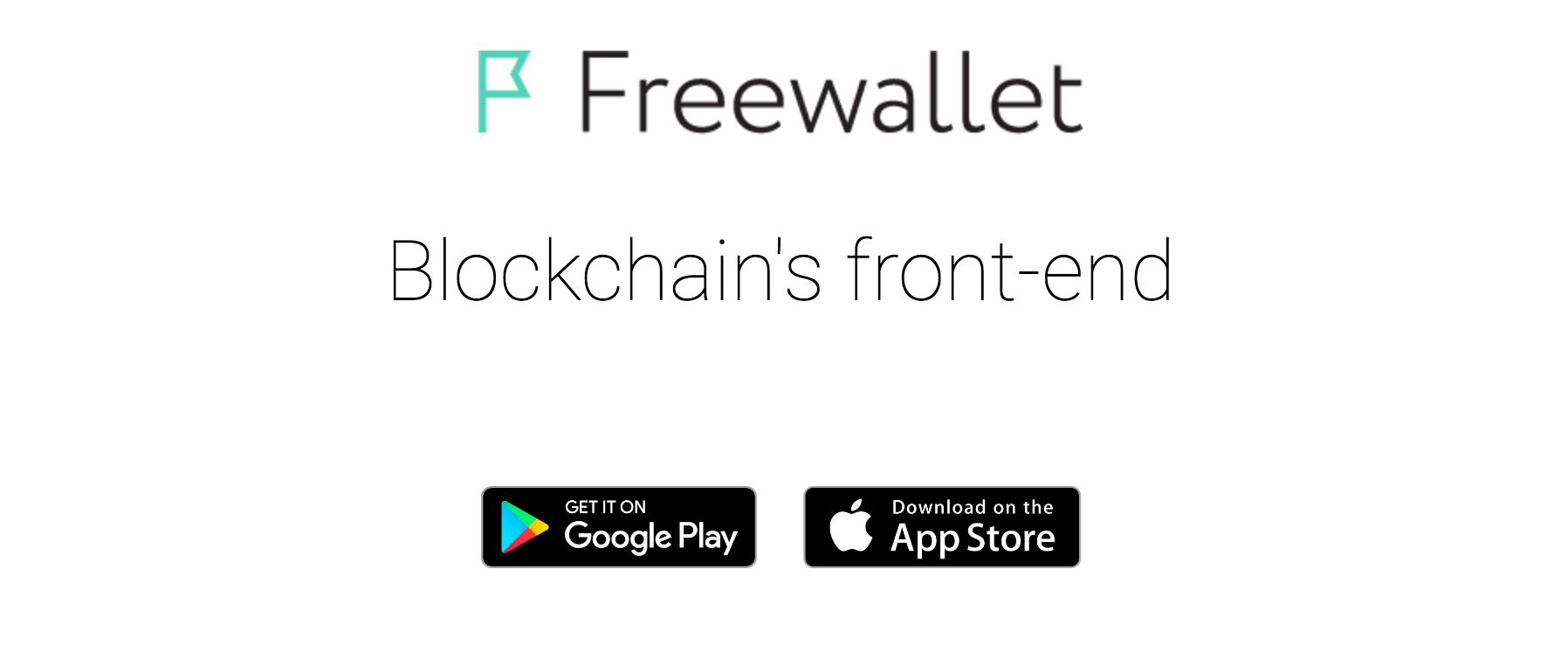 freewallet iOS app, Etheruem wallet