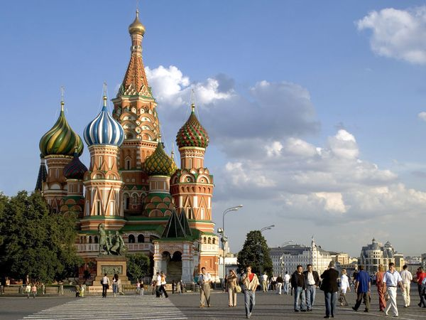 Ruble , Bitcoin, Moscow, Russia, Red Square
