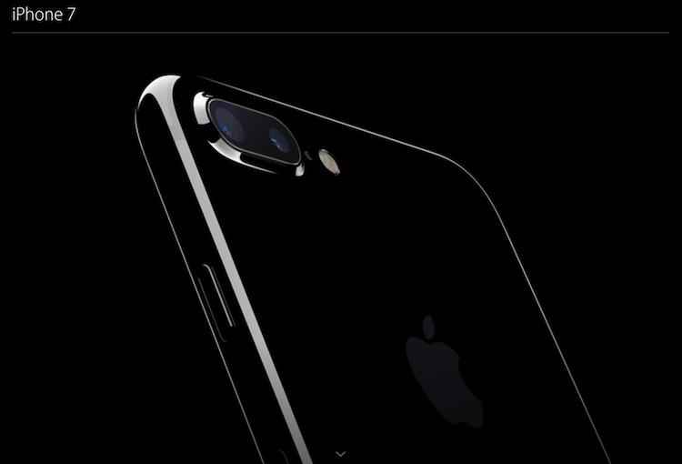 iPhone, Apple, Cellistan
