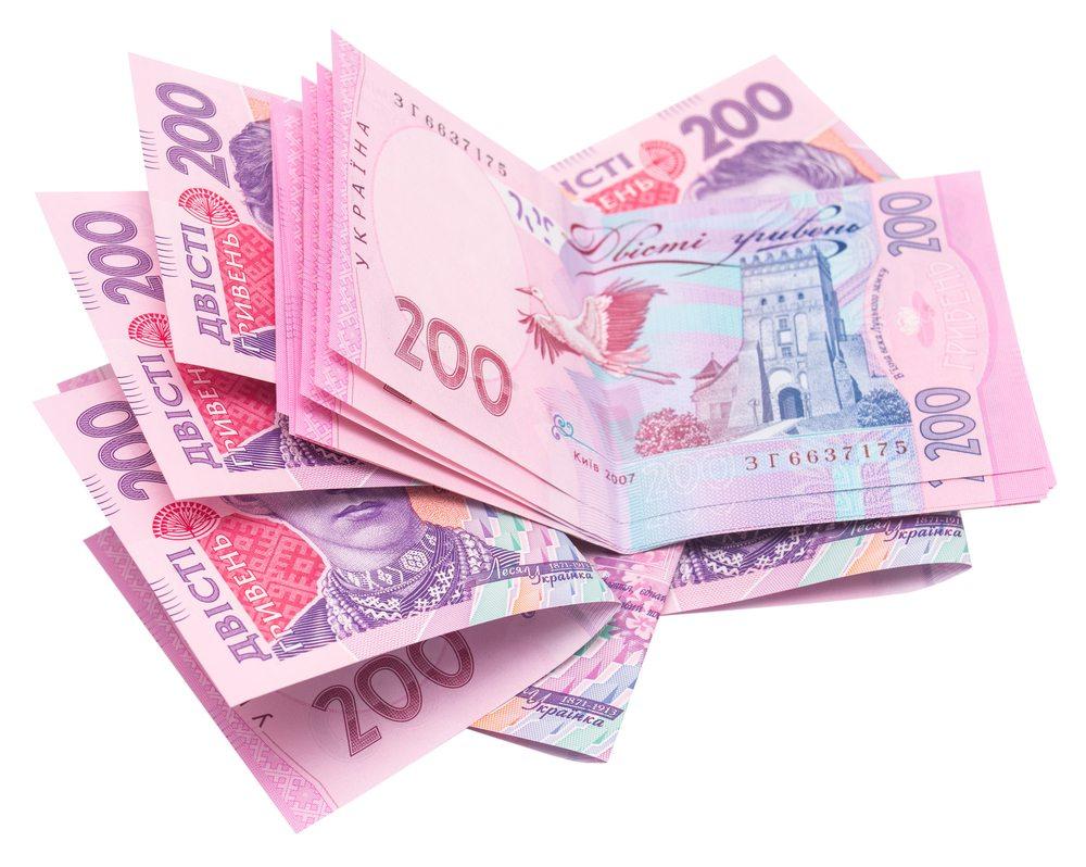 Hryvnia Digital Currency