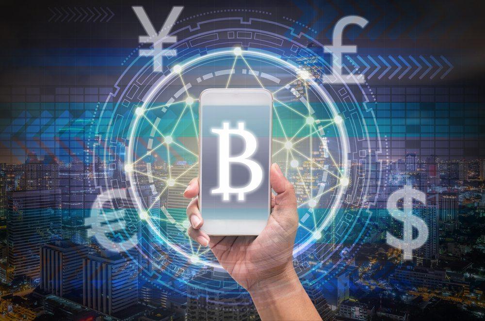 Bitcoin Wallet GMO