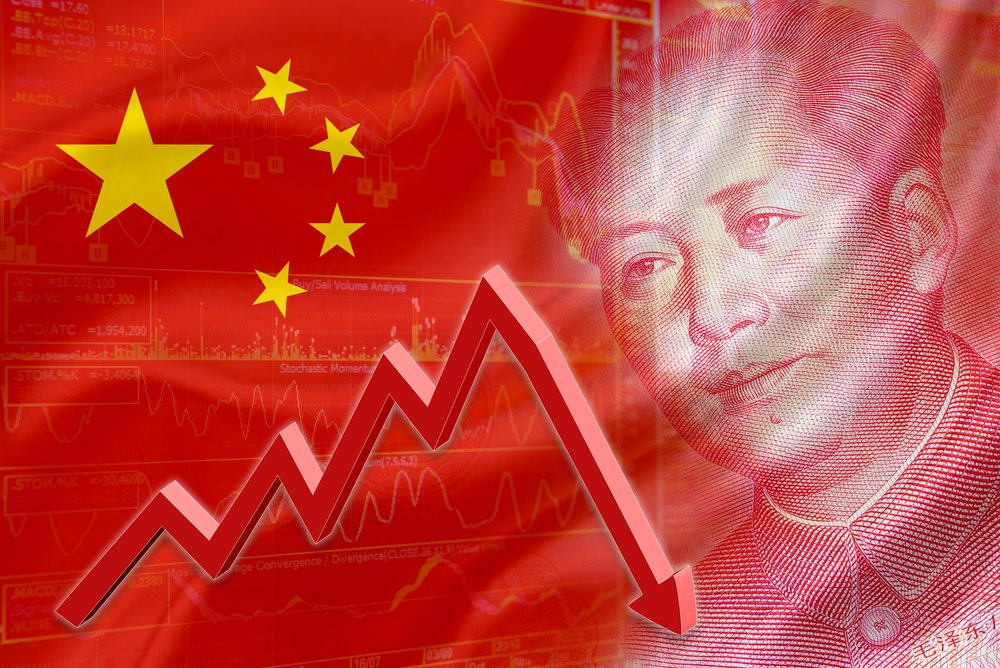 NewsBTC Chinese Yuan Decline 2016