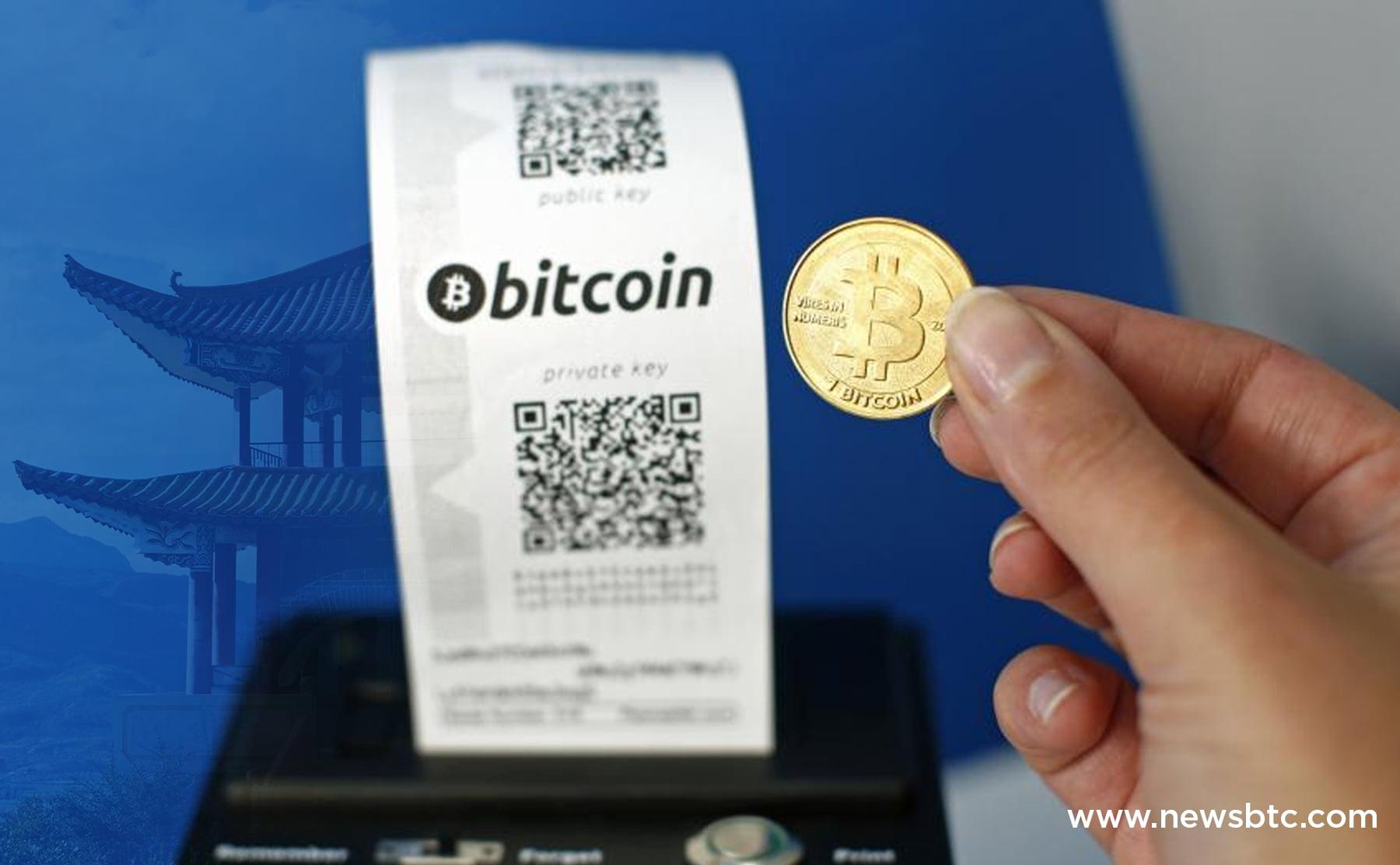 bitcoin, china, withdrawals