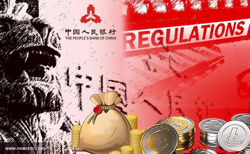 Fake PBOC Digital Currency