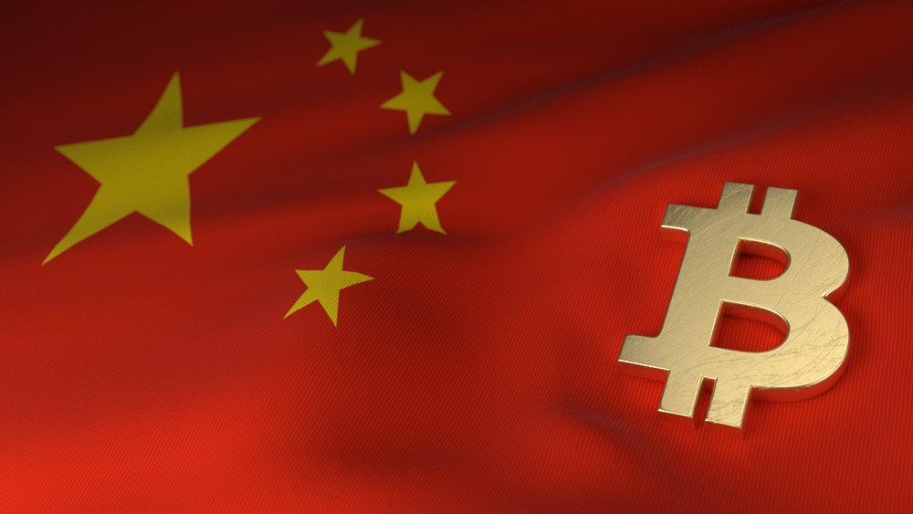 NewsBTC SegWit2x China