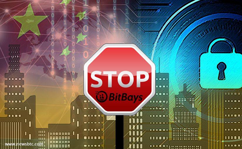 China s ICO Ban