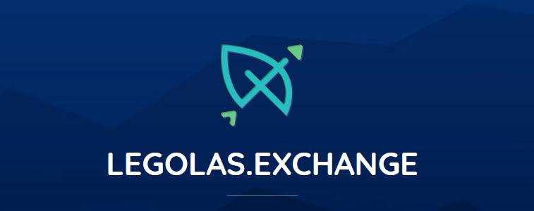 legolas exchange