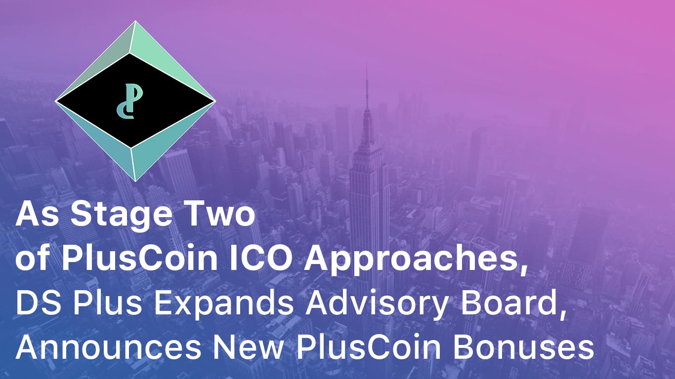 DS Plus, PlusCoin, ICO, crowdsale, press release