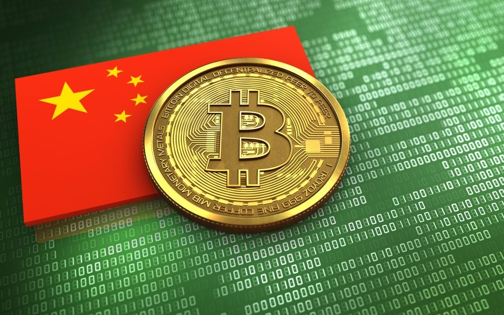 bitcoin trading throug wechat china forex trading companies in dubai