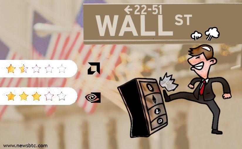 Downplays Cryptocurrencies