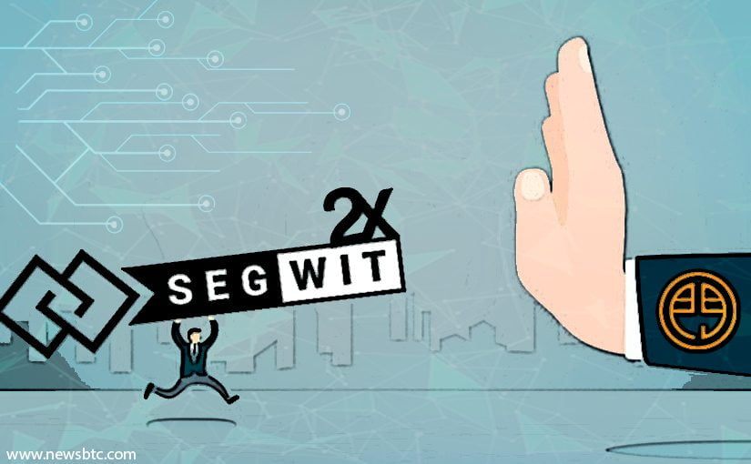 No support for segwit