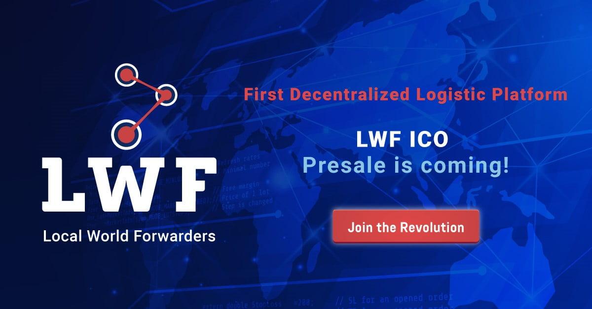 LWF, ICO, logistics