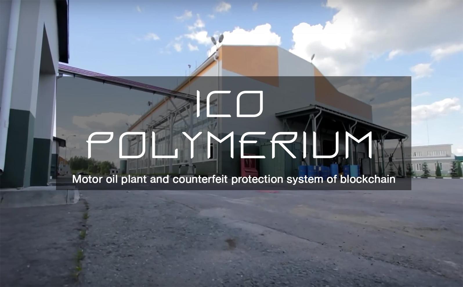 polymerium