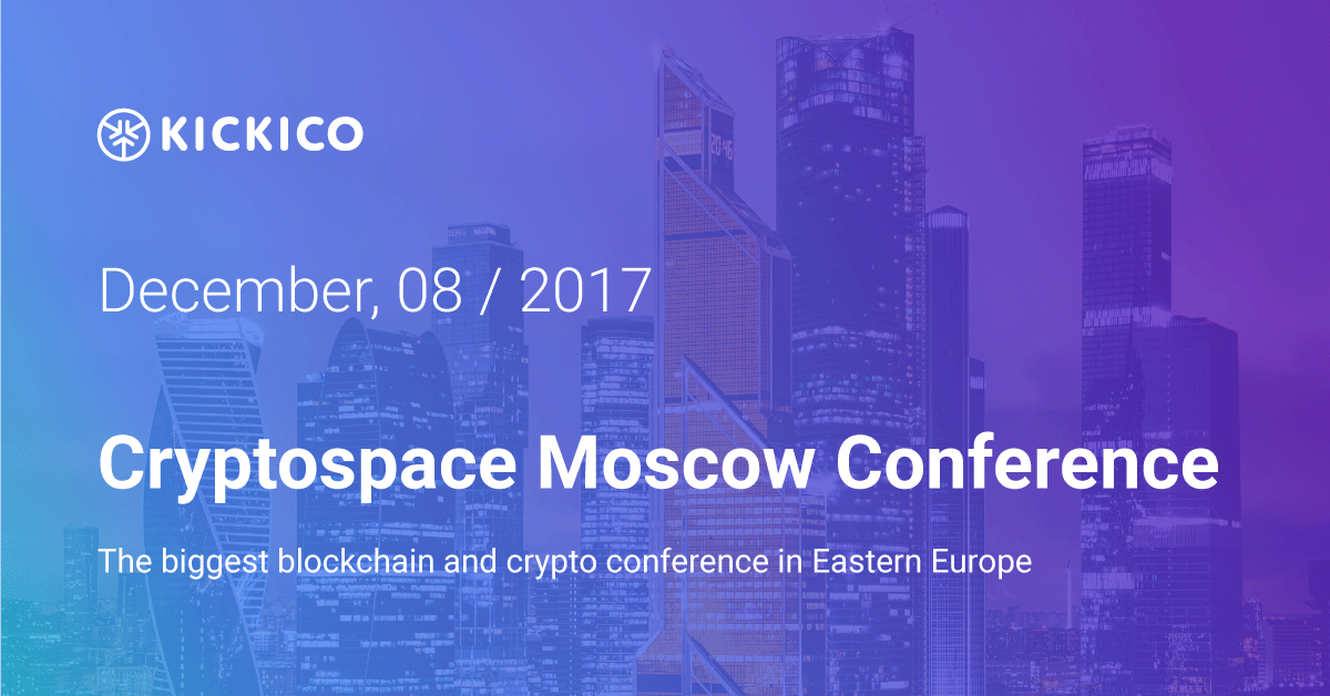 blockchain conference, conference, moscow, cryptocurrency