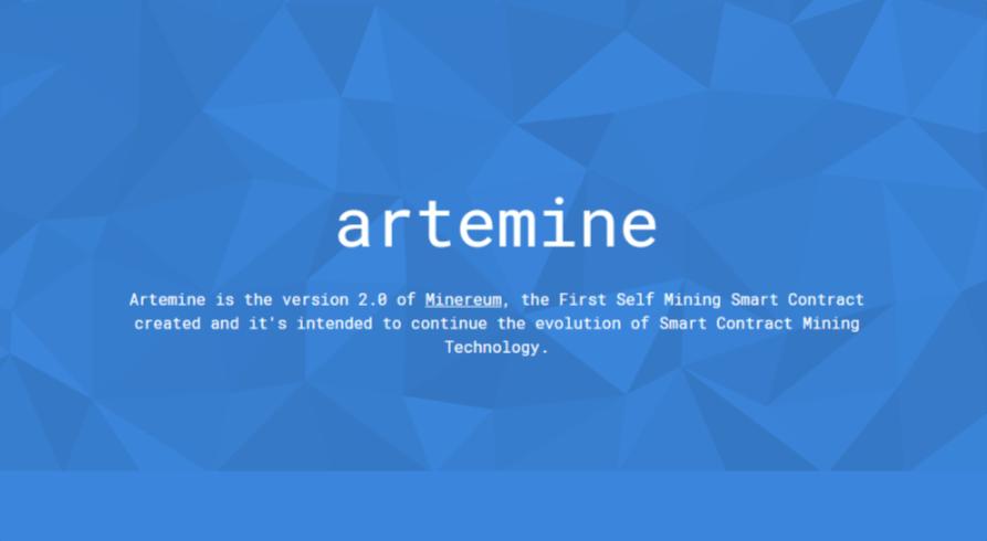 artemine