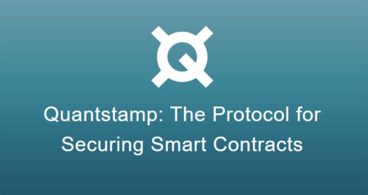 quantstamp, cryptocurrency
