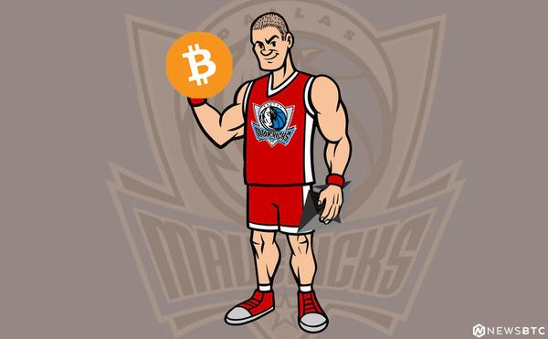 Newwsbtc Mark Cuban Mavericks