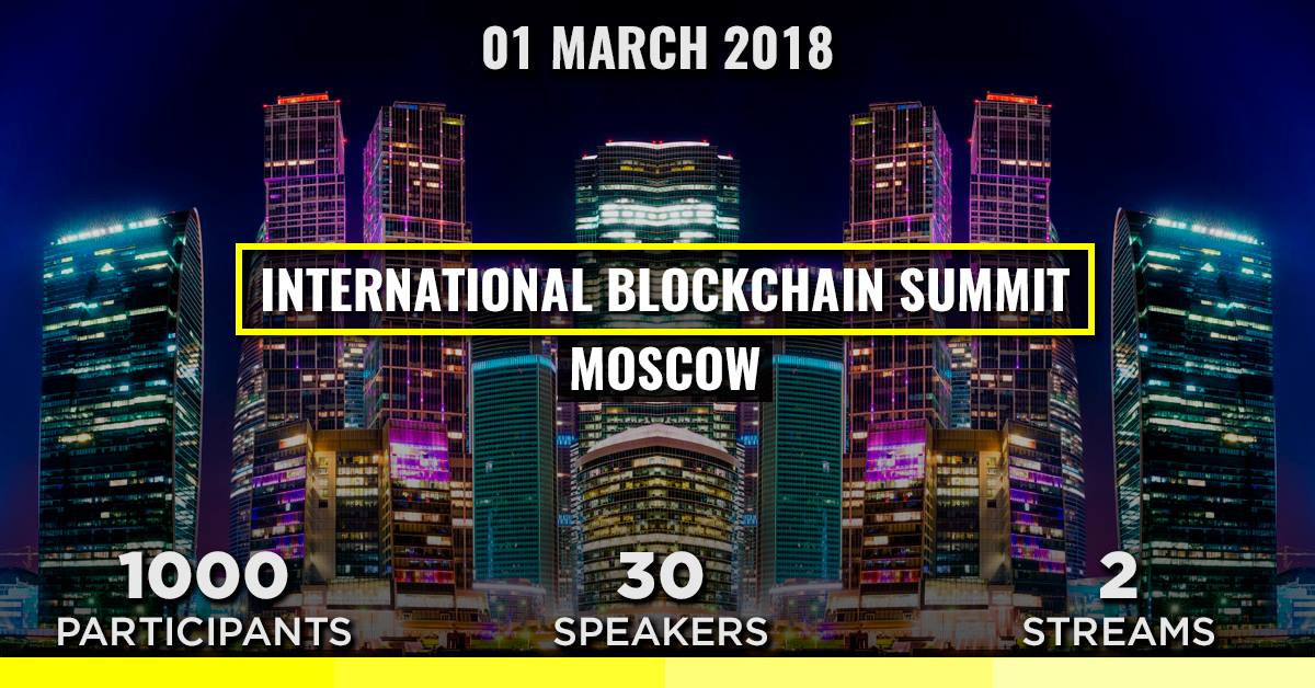 international blockchain summit