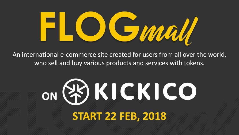 kickico, flogmall