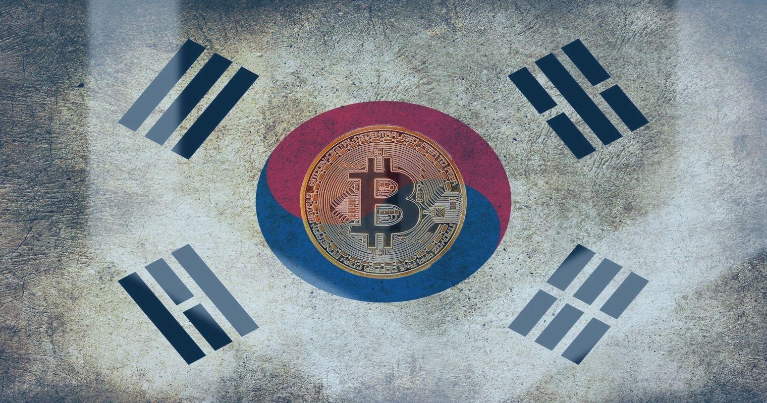 Bitcoin korea crypto