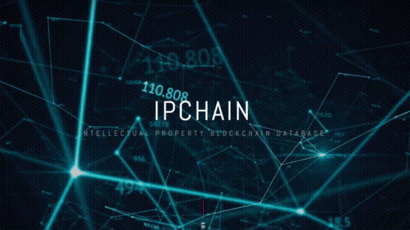 ipchain, ipchain database