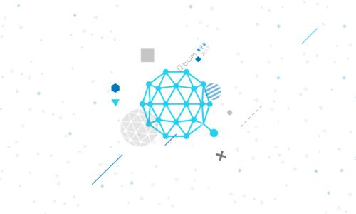 blockchain, qtum, qtum foundation, qtum network