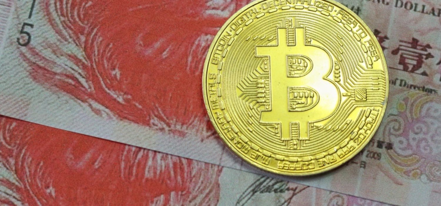 """Hong Kong Blockchain Startup Hires China's Bitcoin Evangelist After He """"Quits"""""""