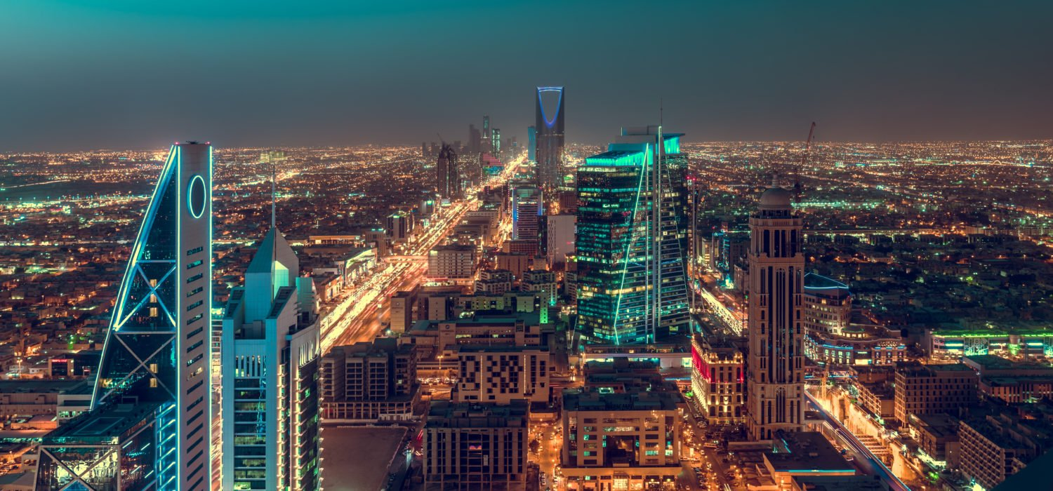 Saudi Customs Pilots Shipment Tracking on the Blockchain