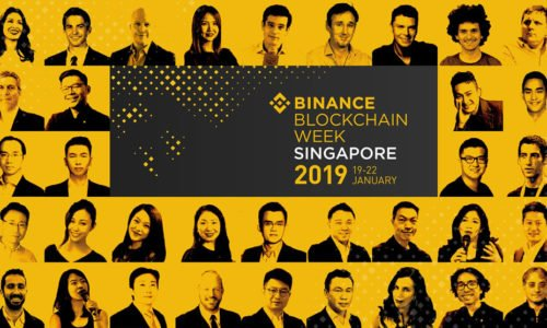 binance event