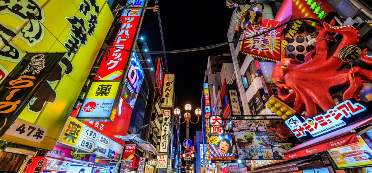 From Retailers to Major Banks, How the Crypto Sector of Japan is Exponentially Growing