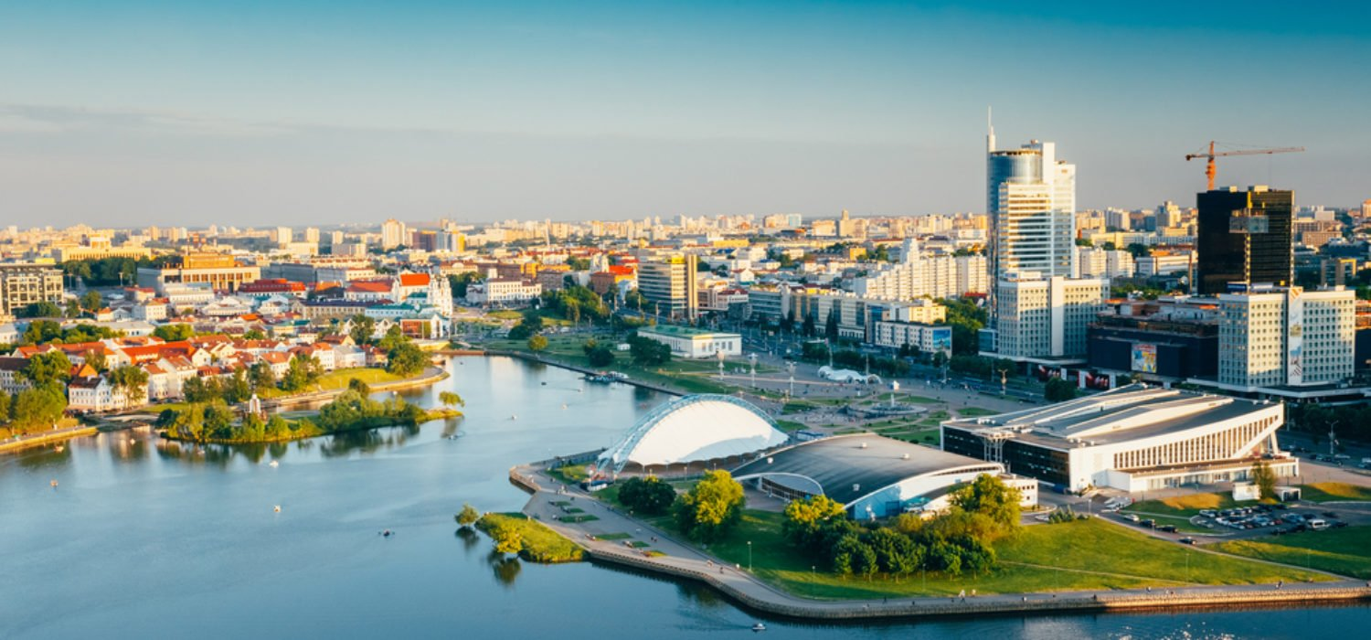 How Belarus Focused on Bitcoin and Crypto to Grow its Tech Industry