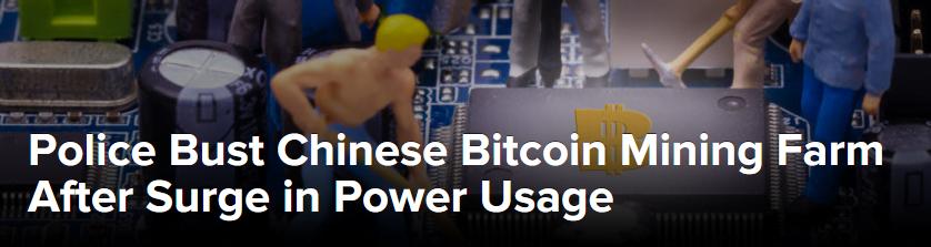 market, cryptocurrency, crypto, bitcoin, blockchain, ethereum, trading,
