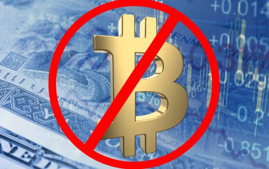 cryptocurrency in india ban