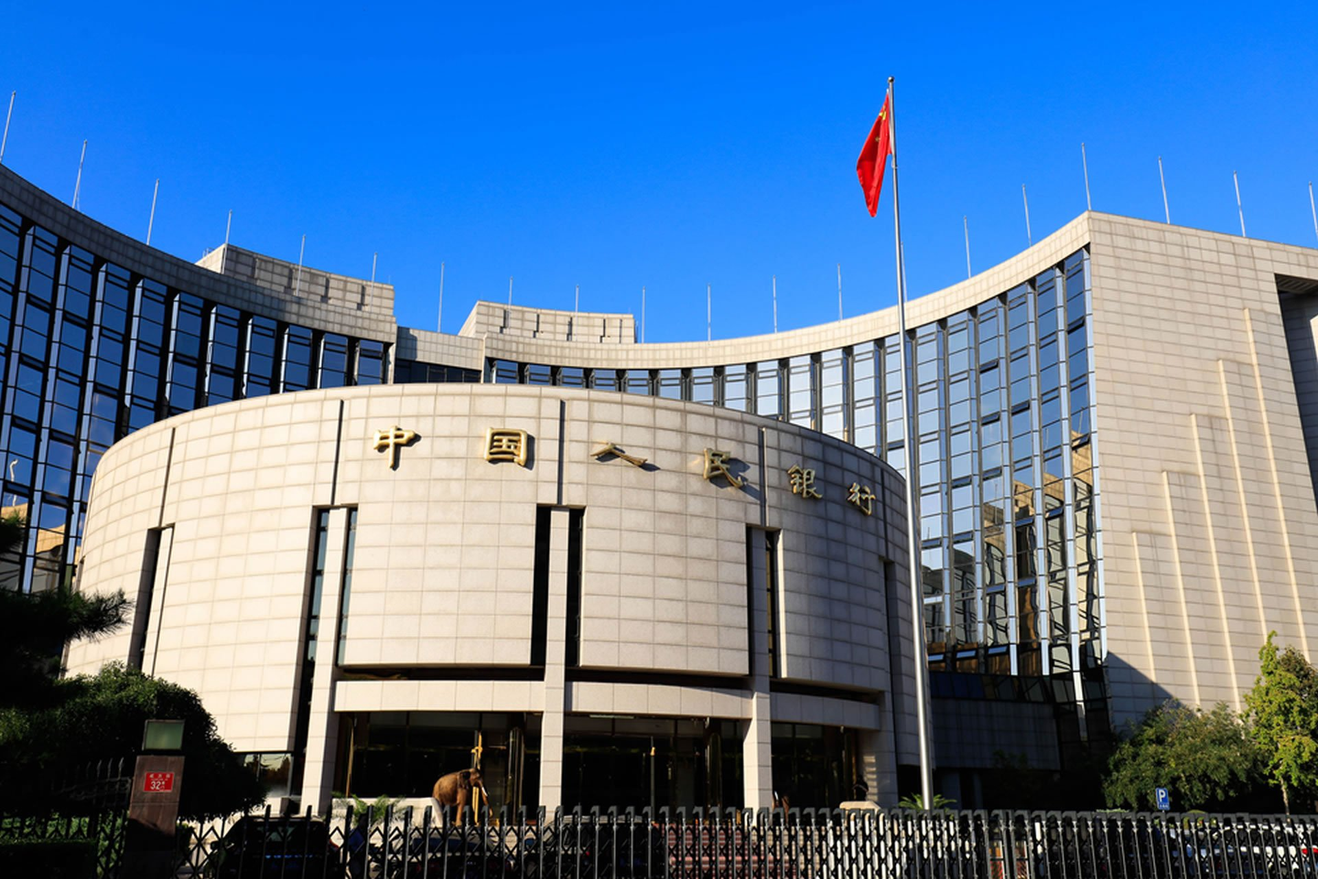 Why Cryptocurrency is in The Spotlight For More Central Banks