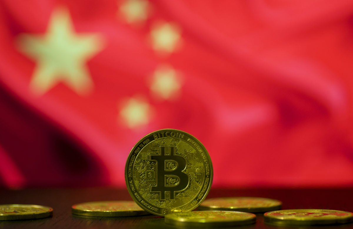 Falling Renminbi Serious Use Case for Bitcoin: DBS Chief Economist