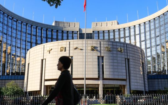 PBOC reportedly to issue its own cryptocurrency as early as November