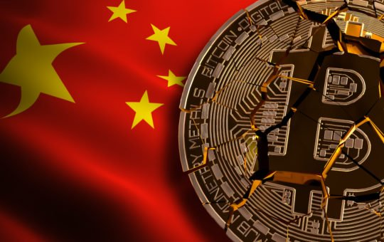 bitcoin crypto china blockchain