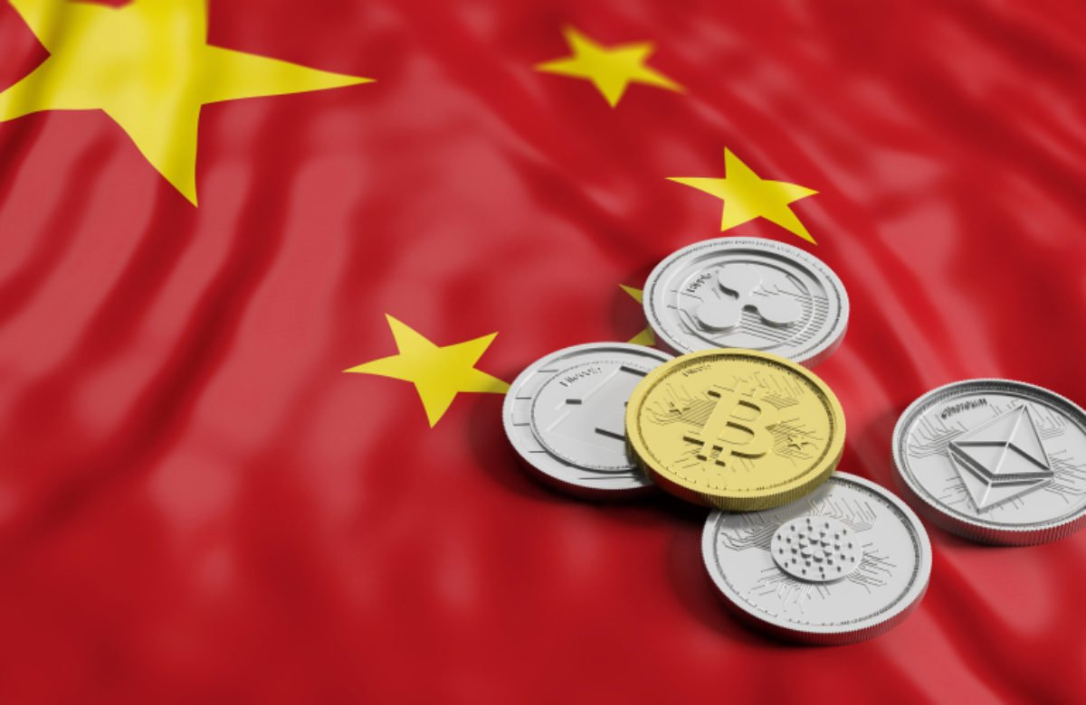 Appetite for Crypto Assets Could Grow as PBOC Announces Easing